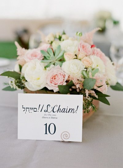 Wedding Games To Give Away Centerpieces