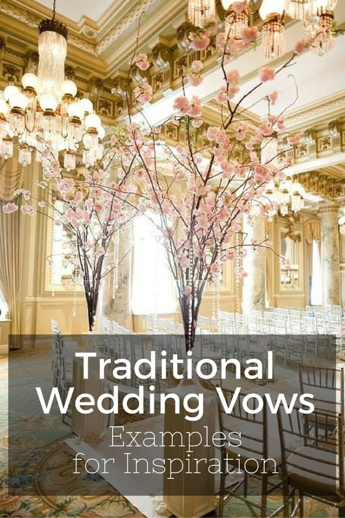 traditional wedding vows examples