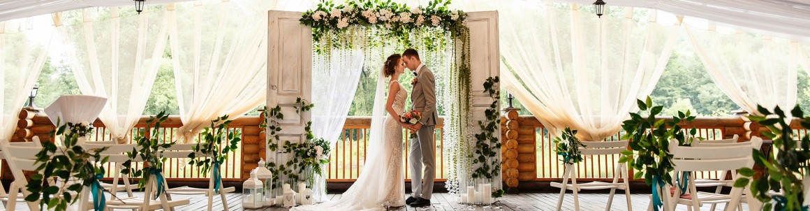 Bride and Groom have intimate Ceremony